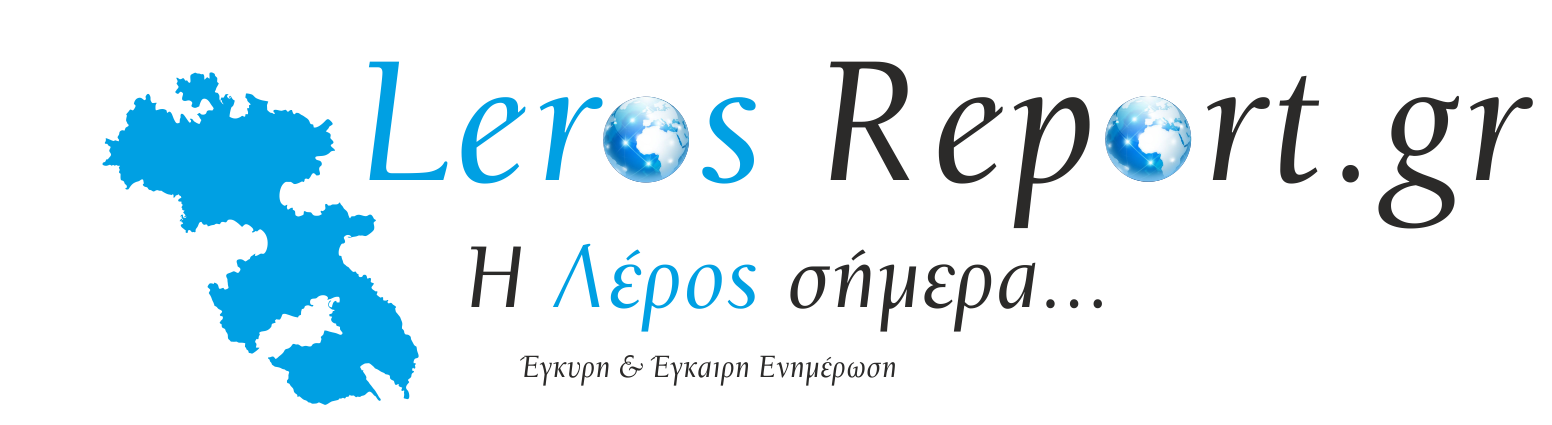 LerosReport